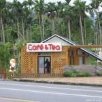鯉魚潭-Cafe & Tea