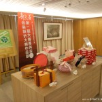 郭元益綠標生活館 郭元益第一屆大專精英盃包裝設計大賽作品3