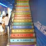 白木屋品牌文化館 樓梯