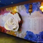白木屋品牌文化館 體驗廊道 8-1