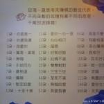 白木屋品牌文化館 體驗廊道 8-3 / 花顏之語1