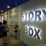 白木屋品牌文化館 story box 1