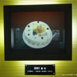 白木屋品牌文化館 2001喜悅