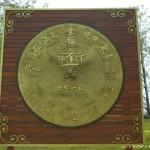 世界一家青銅時鐘