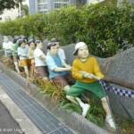 富興國小圍牆上有小學生拔河的造景 3