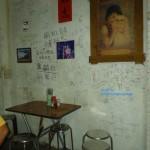 桂花巷麵食店 3