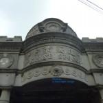 大溪老城區一隅 4