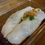 陳老記港式腸粉 3