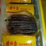 黃日香豆干總部 5 香香干(軟的)