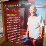 義豐冬瓜茶安平店 2