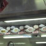 王記金山肉包 2