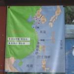 黑面琵鷺賞鳥亭休息區 黑面琵鷺繁殖地、渡冬區圖