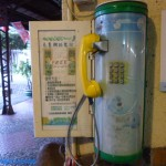 免費網路電話 1