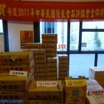 花雕雞麵榮獲2011年優良食品評鑑會金牌獎