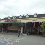 甲子蘭酒文物館 2