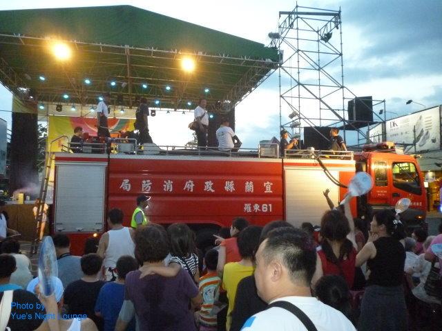 2013羅東藝穗節8月10日開場 宜蘭縣政府消防局消防車行經舞台民眾歡呼
